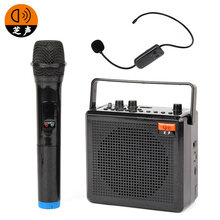 Free Shipping Portable Wireless Voice Amplifier Handheld Headset Mic Teaching Speaker Megaphone Teacher Coach Guide Loudspeaker(China)