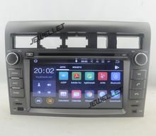 Quad Core 1024*600 HD экран Android 7.1 автомобильный DVD GPS навигации для Kia Opirus amanti 2007-2010 с 4 г/Wi-Fi, DVR, БД 1080 P