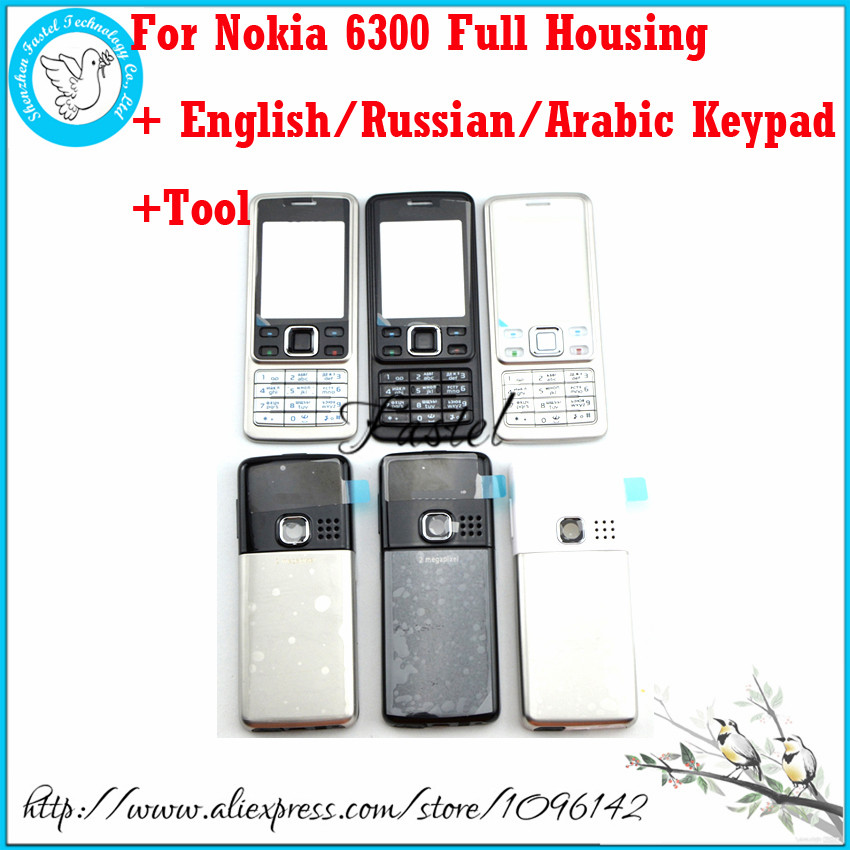 For Nokia 6300 Brandnew Full Complete Mobile Phone Housing Cover Case+ English Or Russian Keypad + Free Tools