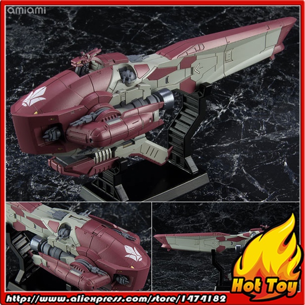 Original MegaHouse Cosmo Fleet Special Action Figure - Armored Assault Ship
