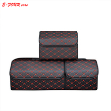 E-FOUR Fashion Car Rear Storage Box PU Leather Large Size Removeable Trunks Big Contianer Easy Install Keep Cars Stow Tyding