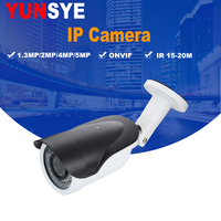 New 1 3MP 2MP 4mp 5mp 2 8 12mm IP Camera Outdoor IR 20m HD Security
