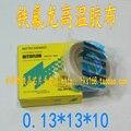 (4 шт./лот) Тефлоновая лента основные электрические теплоизоляция лента лента 0.13*13*10