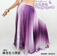Wholesales Superior Belly Dance Skirt Belly Dance Costume Belly Dance Wear Belly Dance Dress