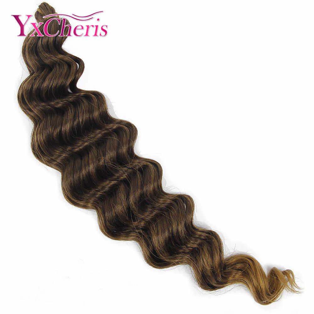 Синтетические косички для наращивания, мягкие плетеные волосы, длинные глубокие пучки, канекалон