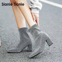Sianie Tianie pointed toe silver glitter black stretch ankle boots for woman fashion chunky block high heels women shoes booties