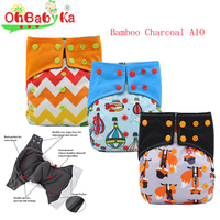 Ohbabyka Bamboo Charcoal Night Baby Cloth Diaper Double Gussets All In One AIO Pocket Cloth Diaper