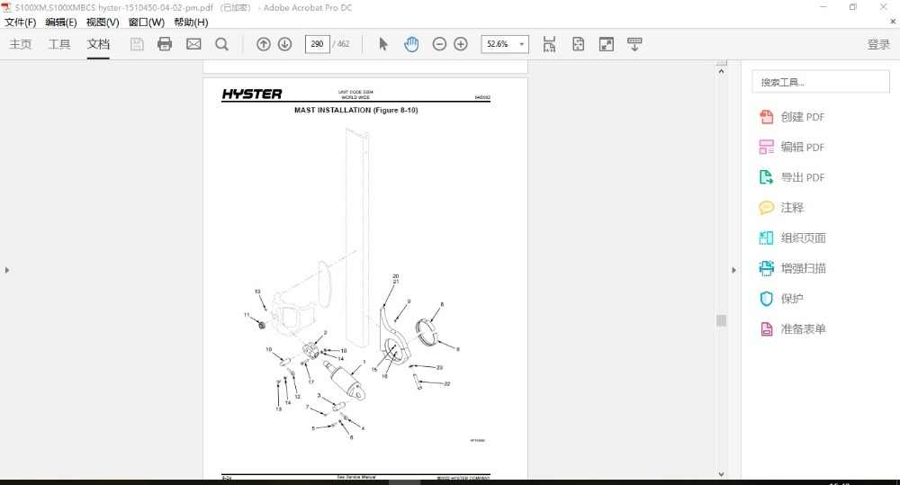 Hyster Forklift Spare Parts and Service Manuals PDF Full Set Manual DVD for  old models
