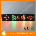 LLDP10-1696RGB USB and RS232 port programmable full color SMD scrolling led advertising board
