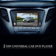 REAKOSOUND F6002B Reproductor de Vídeo Del Coche de 6.2 pulgadas 2-DIN CAR En El Tablero de Control Remoto Inalámbrico de Pantalla Táctil Radio Bluetooth DVD CD jugador