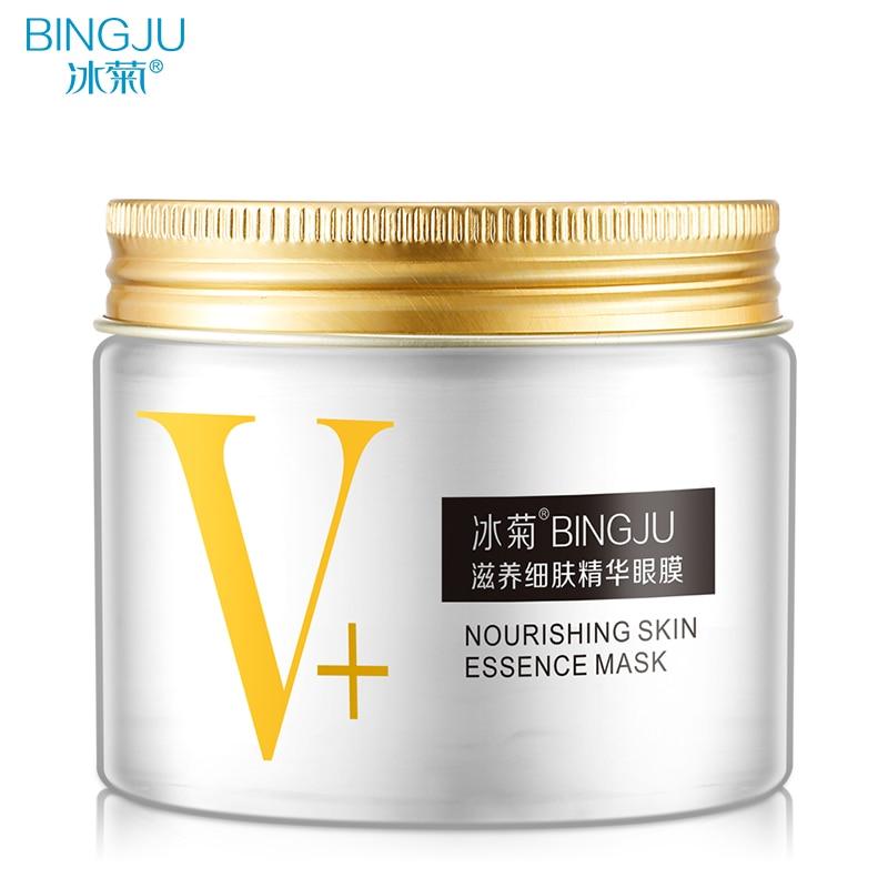 Proteína de Soro de Leite Branqueamento Hidratante Bingju 80 Pcs