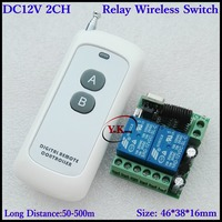 DC 12 V 2 CH Relay Switch Normally Open Closed RF Wireless Remote Switch ASK Smart Home Receiver handheld Transmitter 2 Relay