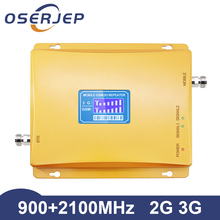 repeater GSM 900 2100 dual band repeater 2g 3g booster WCDMA 2100MHz GSM 900mhz 3g W CDMA cell phone signal booster amplifier