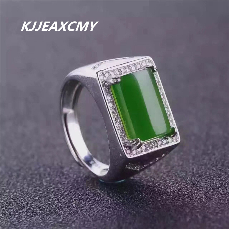 KJJEAXCMY natural and Tian Biyu men's rings, 925 silver inlaid jade jewelry, hand ornaments, jewelry