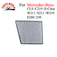 Car Parts Carbon Cabin Filter For Mercedes Benz CLS C219 E Class W211 S211 W219 E280
