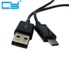 1pcs /Long 9MM connector White/black Micro USB Data Charge Cable for Samsung Huawei HTC Mobile phone S4 i9100 i9500 N7100 I9220(China)