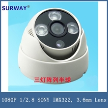 Surveillance camera #AHD-DIR1C10 2.0MP(1080P) NVP24411 DSP+1/2.8 SONY IMX322, with 3.6mm Lens
