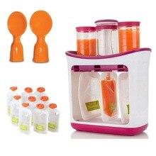 OEM выдавливание фруктового сока станция и мешки комплект для кормления Детские контейнеры для хранения еды FAD бесплатно новорожденный набор для приготовления пищи