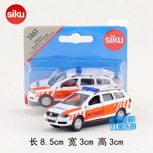 SIKU 1461/DieCast Metal Model/1:55 Scale/Volkswagen Passat Ambulance/Toy Car for children's gift/Educational Collection(China)