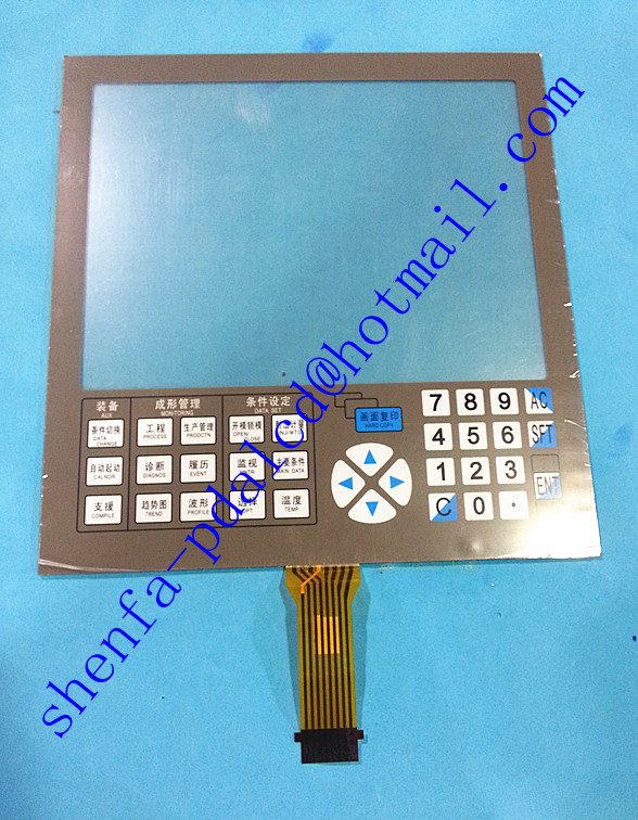 10inch touch panel for NISSEI NC9300T NC93T injection molding machine Industrial application control equipment touch screen 10inch touch panel for NISSEI NC9300T NC93T injection molding machine Industrial application control equipment touch screen
