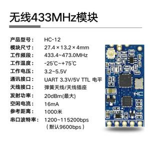 Image 2 - 5PCS 433Mhz HC 12 SI4463 SI4438 무선 직렬 포트 모듈 1000m 블루투스 신규 및 기존 교체