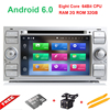 Android 6 0 1 Two Din 7 Inch Car DVD Player For Ford Focus Mondeo Kuga