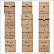 Черные цвета золотые карты модные ювелирные изделия 12 созвездия зодиака тканый браслет браслеты для женщин