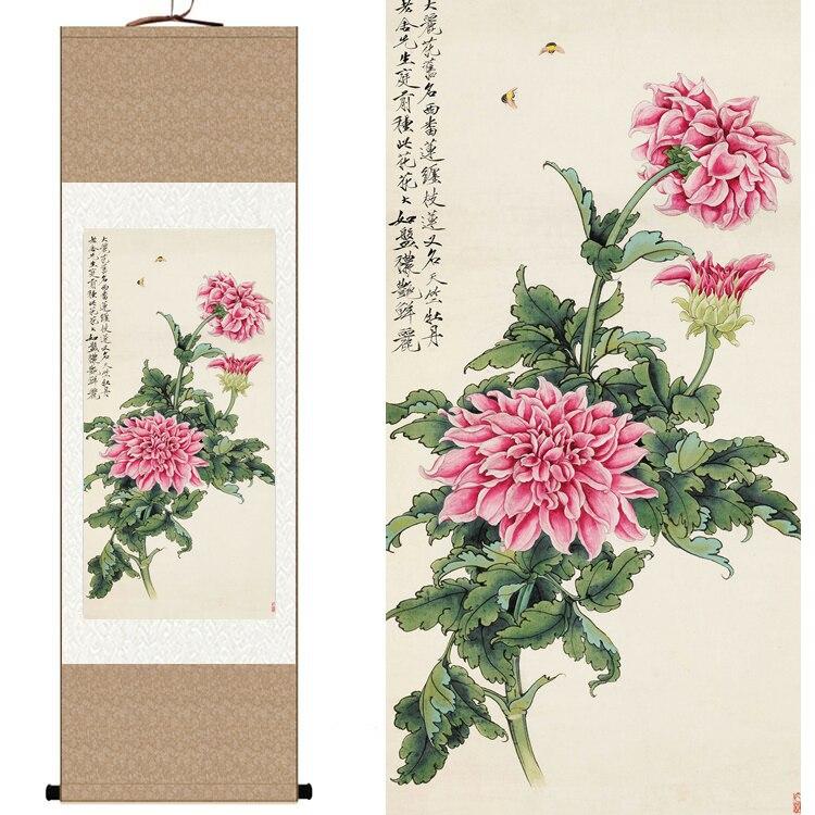 Soie chinoise aquarelle fleur oiseau encre Dahlia abeille art original feng shui toile mur damassé photo encadrée défilement peinture