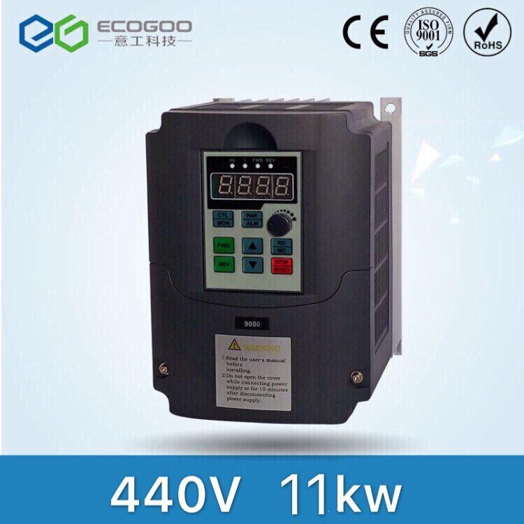 3 phase 440V input 3 phase 440V output 22A 11KW 15HP Inverter VFD frequency AC drive 3 phase 440V input 3 phase 440V output 22A 11KW 15HP Inverter VFD frequency AC drive