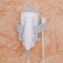 Пластиковый фен для волос, многофункциональный органайзер для ванной комнаты, бесшовные полки для хранения ванной комнаты