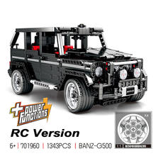 In stock 1343Pcs Creator Technic MOC 2425 G500 SUV AWD Wagon Cars Expert Model Compatible with 2425 Building Block Brick(China)