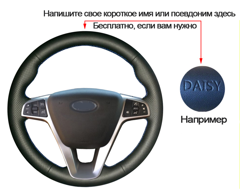steering wheel covers for lada