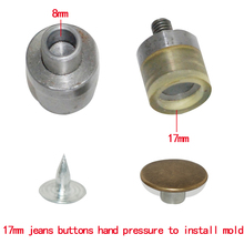 17 mm hollow jeans buttons hand pressure to install mold. Jeans button molds .DIY accessories. tool