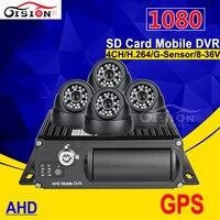 DHL строить в gps модель обнаружения движения g сенсор Cyclic Запись AHD 4CH Автомобильный видеорегистратор + 4 шт. 1.3MP Ночной вид ИК Камера