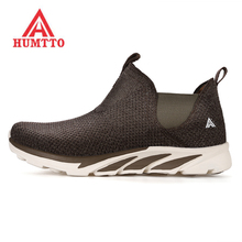 HUMTTO Womens Sport Outdoor Walking Shoes Sneakers Female For Women Trekking Jogging Gym Tourism Woman