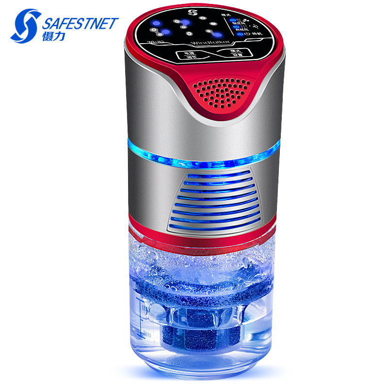 WUXEY Car Air Purifier Removal Formaldehyde PM2.5 Smell Car Internal Fresh Air Water Filtration Negative Ions Humidifier wuxey home bedroom air purifier removal formaldehyde haze pm2 5 secondhand smoke negative ions oxygen bar without supplies