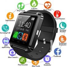 Новые умные часы Bluetooth Смарт часы U8 для iPhone IOS Android смарт-телефон носить часы носимые устройства Smartwatch PK GT08 DZ09