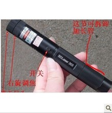Big sale Military Supplies Green Laser Pointer 100000mw 100w 532nm Focusable Can Burning Match,Burn Cigarettes,Pop Balloon SD Laser 303
