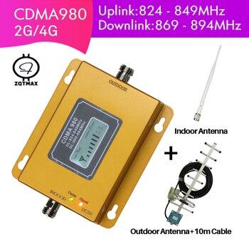 LCD Display CDMA 850 Signal Repeater 4G UMTS Mobile Phone Signal Booster 75dB Gain Cellphone 3G CDMA Amplifier antenna fullset