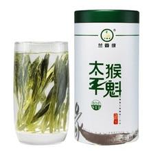 2017 Spring New Fragrance Green Tea Chinese Famous Premium Taipinghoukui Tea Taiping hou kui Gift Packing Tea China Green Food
