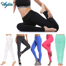 Ayliss Women Sport Pants Sports Running Sportswear Stretchy Fitness Seamless Tummy Control Gym Compression