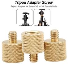 Adaptador de tornillo de hilo trípode de 6mm, hembra de 3/8 pulgadas a 1/4 pulgadas, reductor de rosca macho para trípode hilo trípode, adaptador reductor de cobre de latón para tornillo de trípode