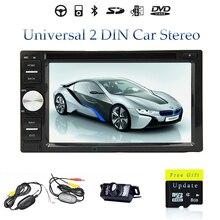 Autoradio CAM Head Unit Player Audio FM AM Map Electronics CD Universal 2 din Auto Stereo Radio Bluetooth GPS Car DVD