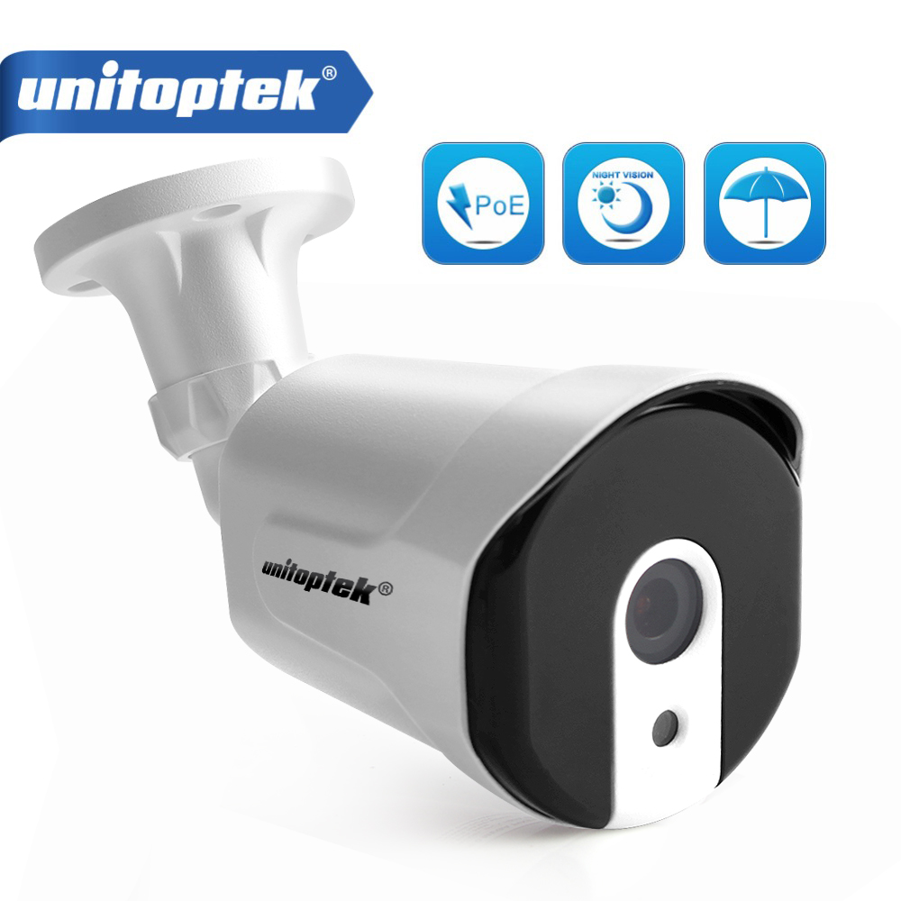 H.265 1080P 3MP 4MP 5MP HD POE IP Camera ONVIF Outdoor Waterproof Infrared Night Vision 20M Security Video Surveillance Cameras h 265 h 264 2mp 4mp 5mp full hd 1080p bullet outdoor poe network ip camera cctv video camara security ipcam onvif rtsp