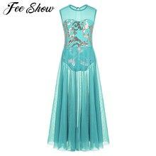 فستان طويل أنيق للفتيات أزياء رقص غنائية فستان رقص باليه حديث ملابس رياضية للرقص