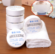 6pcs/lot New Arrival Summer Portable Face Care Cotton Compressed Towel For Outdoor Travel Health Sports Magic Towel young time travel portable thickening cotton compressed towel white l