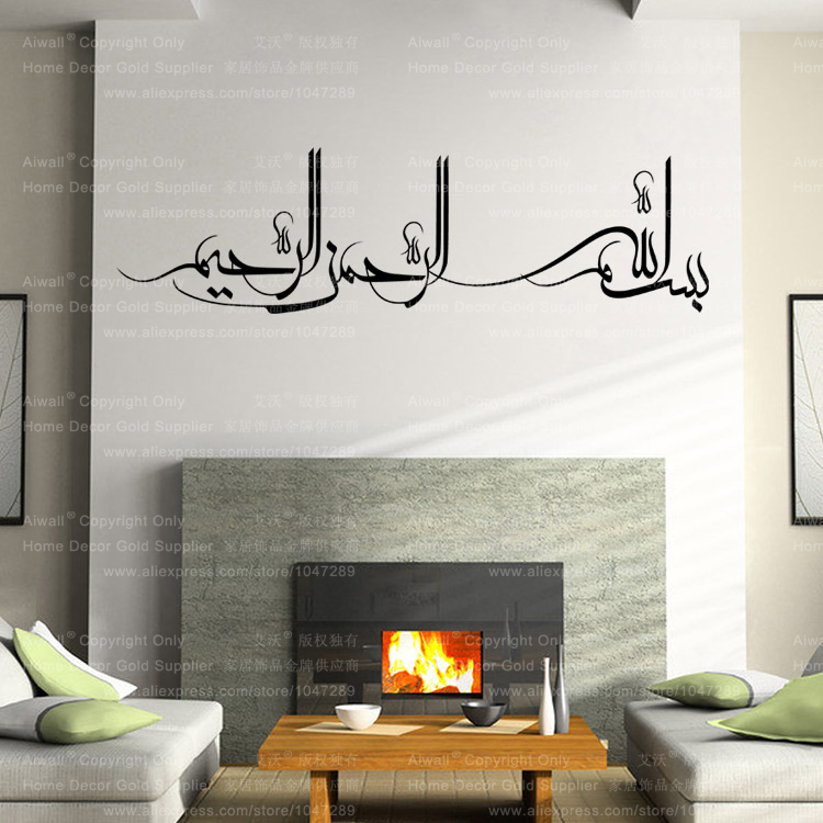 Home Sweet Home Wall Art stunning wall art stickers for living room images - awesome design