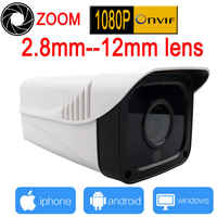 1080p Ip Camera 4X zoom 2.8-12mm Motorized Varifocal Len IR Bullet Network IP Camera Outdoor P2P Onvif Security Cameras JIENU