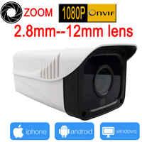 1080 p caméra Ip 4X zoom 2.8-12mm motorisé Varifocal Len IR caméra réseau IP caméra extérieure P2P Onvif caméras de sécurité JIENU