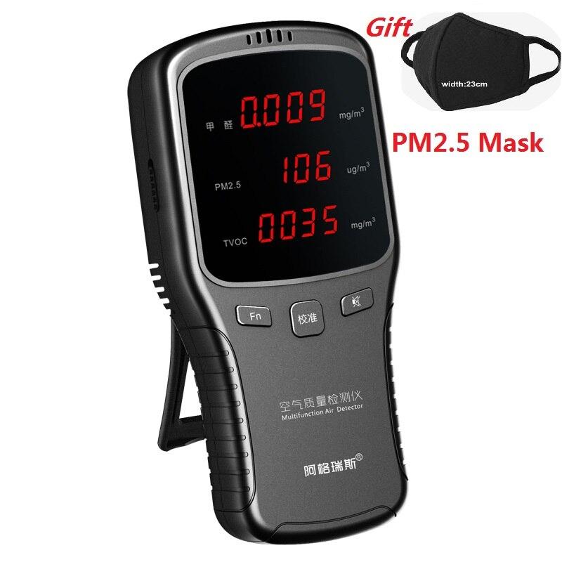 Digitale Formaldeyde Detektor HCHO TVOC PM1.0 PM2.5 PM10 Detektor mit PM2.5 Maske Gas Analyzer Haushalt PM 1,0 2,5 10